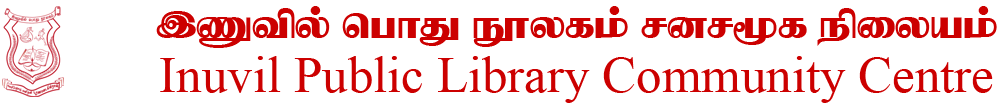 Inuvil Public Library Community Centre Logo